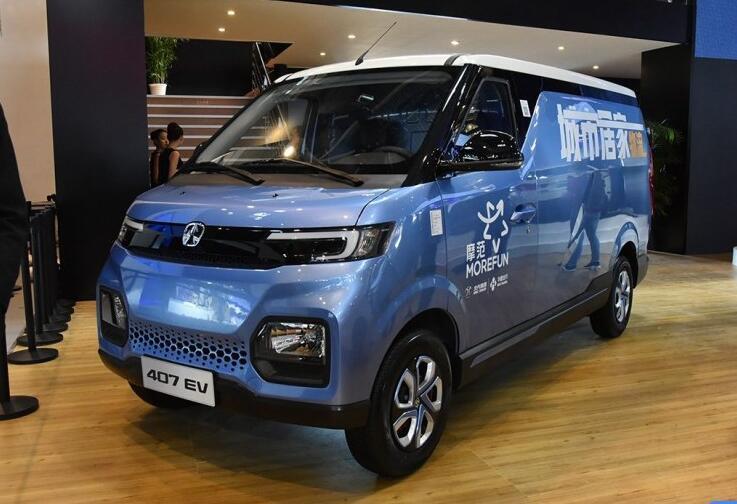 北汽威旺407EV电动物流车上市 售价10.98万|续航220km