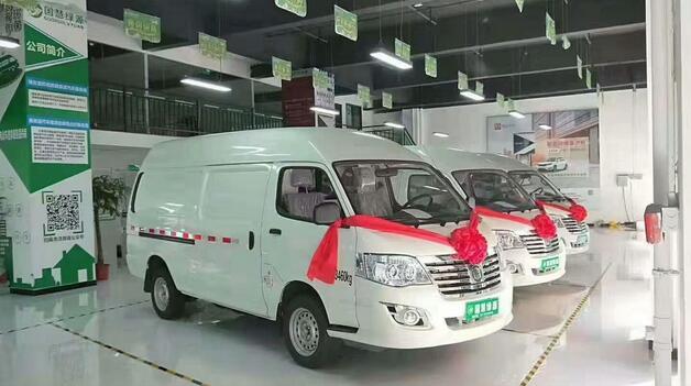 """中通公司推出""""开阳""""系列纯电动物流车 8.2m³超大货厢"""