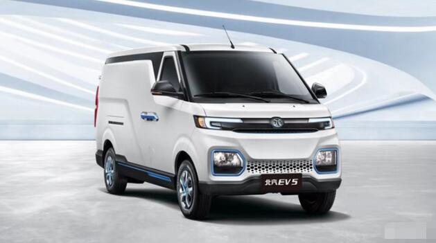 北汽EV5电动物流车亮相广州车展 续航270km|货厢4.5m³